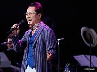 水谷豊コンサートツアー2015