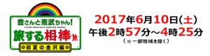 スクリーンショット 2017-06-01 19.32.12